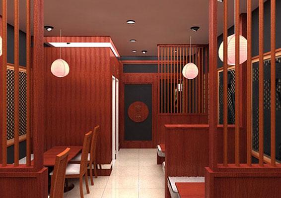 happia.com.vn, Design Service